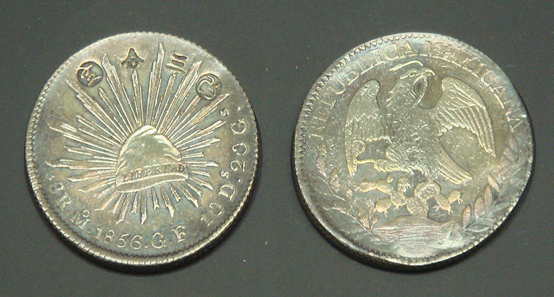800px-Aratame_sanbu_sadame_silver_coin_1859_Japan