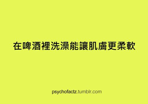 tumblr_mor28gUTJg1rnn6wqo1_500